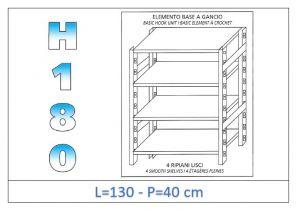 IN-18G46913040B Étagère avec 4 étagères lisses fixation par crochet dim cm 130x40x180h