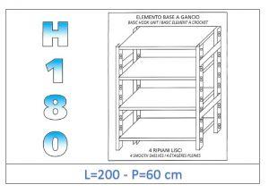 IN-18G46920060B Étagère avec 4 étagères lisses fixation par crochet dim cm 200x60x180h