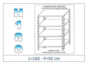 IN-1846916050B Estante con 4 estantes lisos fijación de pernos dim cm 160x50x180h