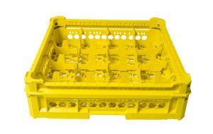 PANIER GEN-K24x4 CLASSIQUE 16 COMPARTIMENTS CARRÉS - Hauteur du gobelet de 65 mm à 120 mm